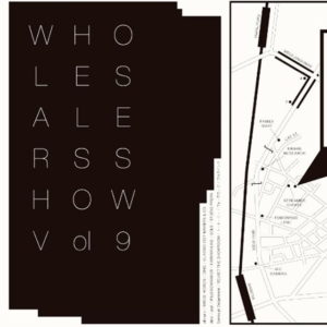 WHOLESALERSSHOW-VOL.9-28.9.10